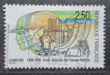 Poštovní známka Francie 1991 VŠ technická Mi# 2861