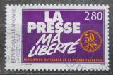 Poštovní známka Francie 1994 Národní svaz tiskařů, 50. výročí Mi# 3061