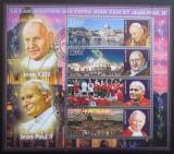 Poštovní známky Benin 2014 Papeži Jan Pavel II. a Jan XXIII. Mi# N/N