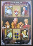 Poštovní známky Čad 2014 Papež Jan Pavel II., zlaté písmo Mi# N/N