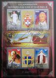 Poštovní známky Čad 2014 Papež Jan Pavel II. Mi# N/N