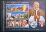 Poštovní známky Madagaskar 2014 Kanonizace papežů Mi# N/N