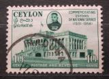 Poštovní známka Cejlon 1956 Budova parlamentu Mi# 283