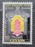 Poštovní známka Cejlon 1958 Budhismus přetisk Mi# 293