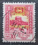 Poštovní známka Cejlon 1959 Pevnost Sigiriya Mi# 302