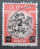 Poštovní známka Cejlon 1963 Tanečník přetisk Mi# 322