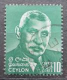 Poštovní známka Cejlon, Srí Lanka 1968 Premiér Senanayake Mi# 372