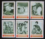 Poštovní známky Manáma 1970 Prezident Franklin D. Roosevelt Mi# 327-32