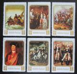 Poštovní známky Manáma 1971 Umění, vznik USA Mi# 793-98