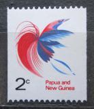 Poštovní známka Papua Nová Guinea 1971 Rajka volavá Mi# 202