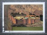 Poštovní známka OSN Vídeň 2005 Klášter svaté Kateřiny Mi# 444