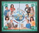 Poštovní známky OSN Vídeň 1999 UPU, 125. výročí Mi# 294-97
