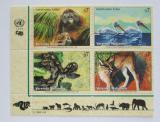Poštovní známky OSN Vídeň 1999 Fauna roh Mi# 287-90