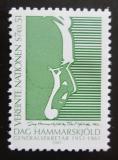 Poštovní známka OSN Vídeň 2001 Dag Hammarskjöld Mi# 341