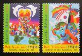Poštovní známky OSN Vídeň 2005 Dětské kresby Mi# 451-52