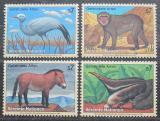 Poštovní známky OSN Vídeň 1997 Fauna Mi# 222-25