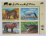 Poštovní známky OSN Vídeň 1997 Fauna roh Mi# 222-25