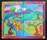 Poštovní známky OSN Vídeň 1997 Životní prostředí Mi# 226-29