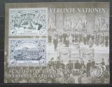 Poštovní známky OSN Vídeň 1995 Vznik OSN, 50. výročí Mi# Block 6