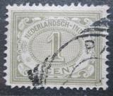 Poštovní známka Nizozemská Indie 1912 Nominální hodnota Mi# 108