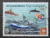 Poštovní známka S.A.E. 1995 Válečné lodě Mi# 473