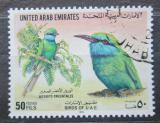 Poštovní známka S.A.E. 1994 Vlha proměnlivá Mi# 459