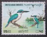 Poštovní známka S.A.E. 1994 Ledňáček Mi# 460