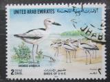 Poštovní známka S.A.E. 1994 Pobřežník černobílý Mi# 461