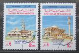 Poštovní známky S.A.E. 1991 Mešity Mi# 331-32