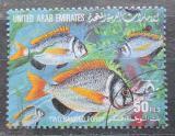 Poštovní známka S.A.E. 1991 Ryby Mi# 340