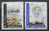 Poštovní známky S.A.E. 1990 Ochrana životního prostředí a zdraví Mi# 319-20