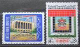 Poštovní známky S.A.E. 1990 Centrální banka, 10. výročí Mi# 323-24