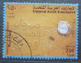 Poštovní známka S.A.E. 1988 Národní festival Mi# 246