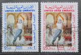 Poštovní známky S.A.E. 1988 Povstání Palestinců Mi# 251-52