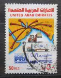 Poštovní známka S.A.E. 1988 Doprava Mi# 255