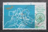 Poštovní známka S.A.E. 1974 Školství Mi# 25