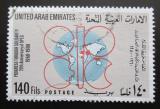 Poštovní známka S.A.E. 1980 OPEC, 20. výročí Mi# 120