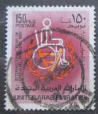 Poštovní známka S.A.E. 1981 Mezinárodní den tělesně postižených Mi# 131