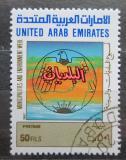 Poštovní známka S.A.E. 1987 Týden měst a životního prostředí Mi# 219