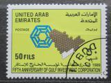Poštovní známka S.A.E. 1989 Spolupráce zemí Perského zálivu Mi# 273