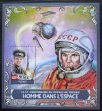 Poštovní známka Niger 2016 Jurij Gagarin Mi# Block 516 Kat 14€