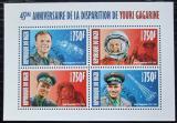 Poštovní známky Niger 2013 Jurij Gagarin Mi# 2358-61 Kat 12€