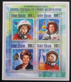 Poštovní známky Guinea-Bissau 2013 Valentina Těreškovová Mi# 7011-14 Kat 13€