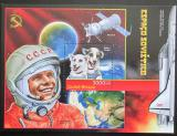 Poštovní známka Guinea-Bissau 2012 Sovětský průzkum vesmíru Mi# Block 1109 Kat 12€