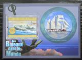 Poštovní známka Guinea 2012 Slavné lodě Mi# Block 2164 Kat 16€