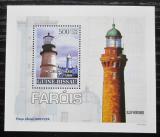Poštovní známka Guinea-Bissau 2008 Majáky DELUXE Mi# 3722 Block