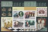 Poštovní známky Burundi 2011 Světoví šachisti neperf. Mi# Block 186 B Kat 19€