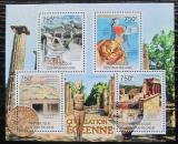 Poštovní známky SAR 2012 Egejská kultura Mi# 3542-45 Kat 14€