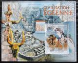 Poštovní známka SAR 2012 Egejská kultura Mi# Block 924 Kat 12€