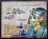 Poštovní známka SAR 2012 Egyptská kultura Mi# Block 928 Kat 14€